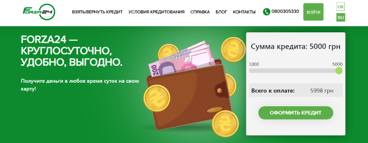 Контакт взять кредит микрокредит на киви быстро