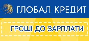 Кредит с переводом на карту онлайн кредит сбербанк для юридических лиц заявка онлайн