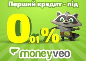 Манивео онлайн кредит на карту втб 24 заполнить онлайн заявку на кредит