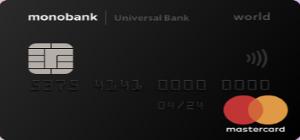 Кредит в Монобанк