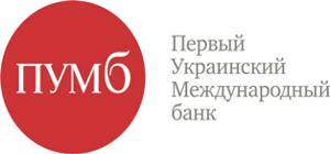 Програми кредитування в ПУМБ