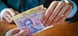 Взяти кредит в Миколаєві