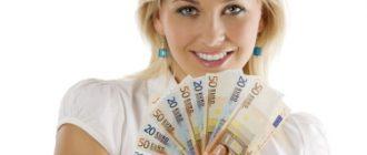 Кредит в Киеве без справки о доходах