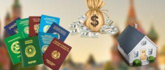 Кредит для иностранцев