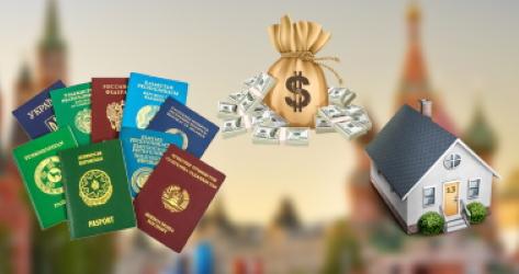 Как иностранцу оформить кредит в Украине?